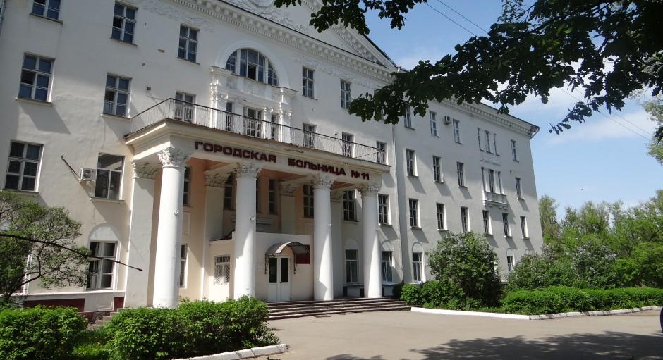 Медицинские центры калининград отзывы